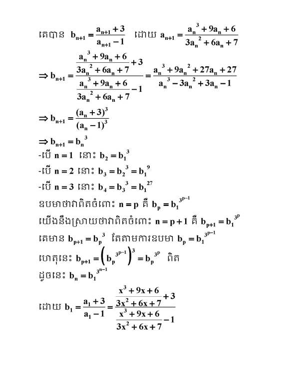 fn_Page_2
