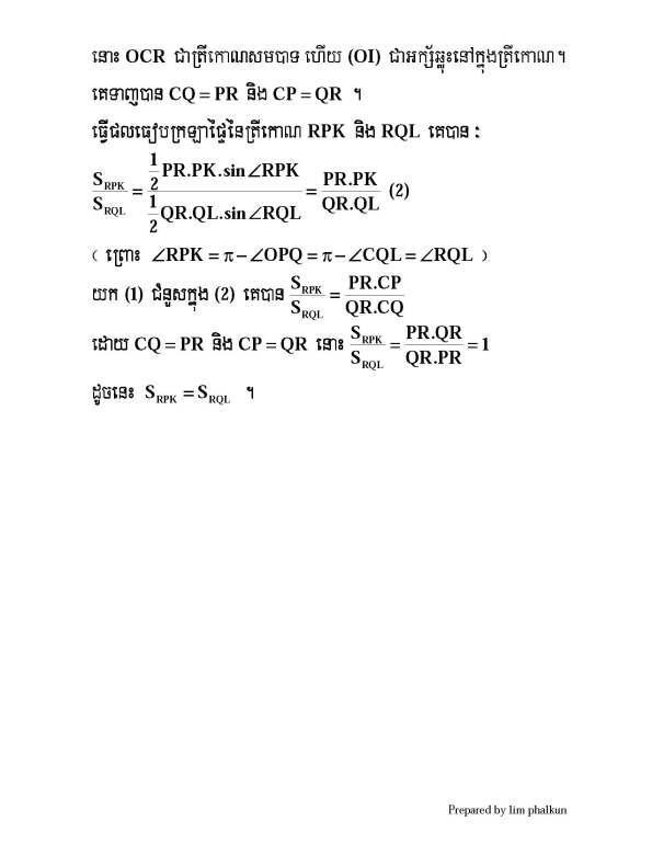 IMO07_Page_2