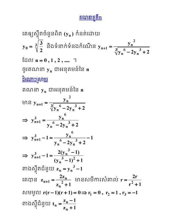 XXX_Page_1