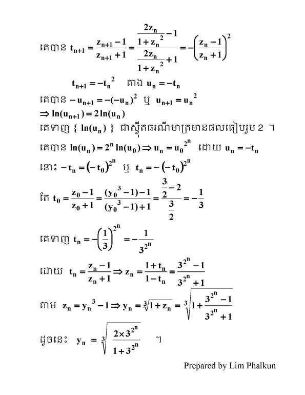 XXX_Page_2
